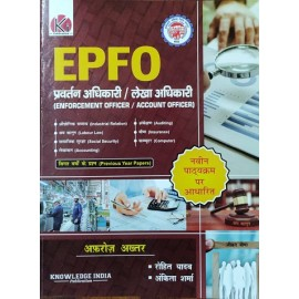 Ki Publication -EPFO/Enforcement officer & account officer with previous year paper (Hindi,Paperback) By Afroz Akhtar