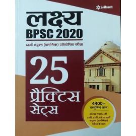 Arihant Publication - Lakshya BPSC 2020 -25 Practice set for 66th Preliminary Examination(Hindi)