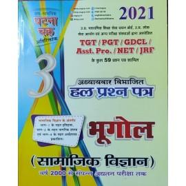 Ghatna Chakra - Geography/Bhugol( भूगोल/samajik vigyan) for TGT/ PGT/GIC/NVS/KVS/LT Grade/NET / JRF -Chapterwise solved paper -2000 To till date (Hindi), Paperback