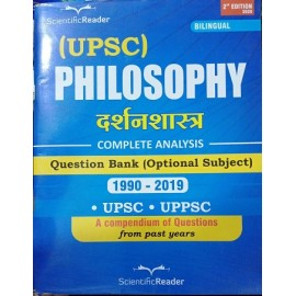 Scientific Reader Publication, Delhi [Philosophy Optional Subject (Bilingual) Question Paper 1990-2017 Paperback] by Scientific Readers Tea
