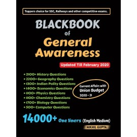 Blackbook - for general Awareness (Current affairs with union Budget 2020-21) -English - By Nikhil Gupta