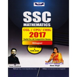 KD Publication [SSC Mathematics Chapter Wise & Type Wise (Bilingual) Paperback] by Puneet Chaudhary