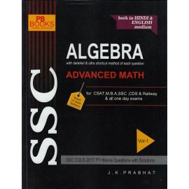 PB Books Publication-ALGEBRA-Advance Math (Vol-1) (Bilingual,Paperback) By J.K Prabhat