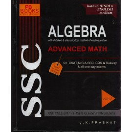 PB Books Publication-ALGEBRA-Advance Math (Vol-2) (Bilingual,Paperback) By J.K Prabhat