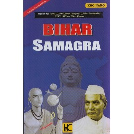 KBC Nano Publication [Bihar Samagra (English), Paperback] by Shyam Salona