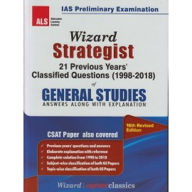 Wizard Publication-Stategist  [21 Previous Years (1998-2018) of General Studies Answer Explained with CSAT Paper Covered (English), Paperback, 16th Edition] by Jojo Mathew