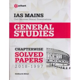 Arihant Publication - UPSC- General Studies Mains Chapterwise Solve Paper - (1997-2018)  (English, Paperback) by Arihant Experts