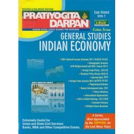 Pratiyogita Darpan Extra Issue Series-1- Indian Economy (English, Paperback) by Pratiyogita Darpan