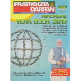 Panorama Year Book 2019 (English, Paperback) by  Pratiyogita Darpan Editorial Board