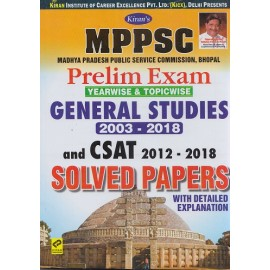 Kiran Publication - MPPSC Pre Exam General Studies(2003-2018) & CSAT (2012-2018) Solved Paper With Explanation (English Paperback)