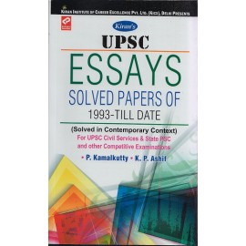 Kiran Publication - UPSC Essays Solved Paper of 1993 - till date (English Paperback) By P.Kamalkutty,K.p.Ashif