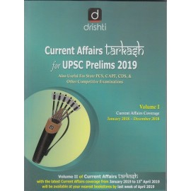 Drishti Publication - Current affairs today Yearly 2019 - English Paperback - By Drishti Publication