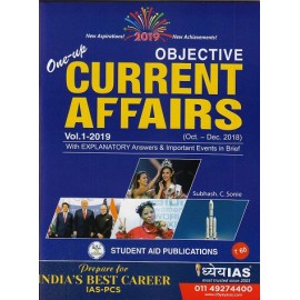 SAP Student AID Publications [Objective Current Affairs (English)] Vol.1-2019 (Oct. - Dec. 2018)