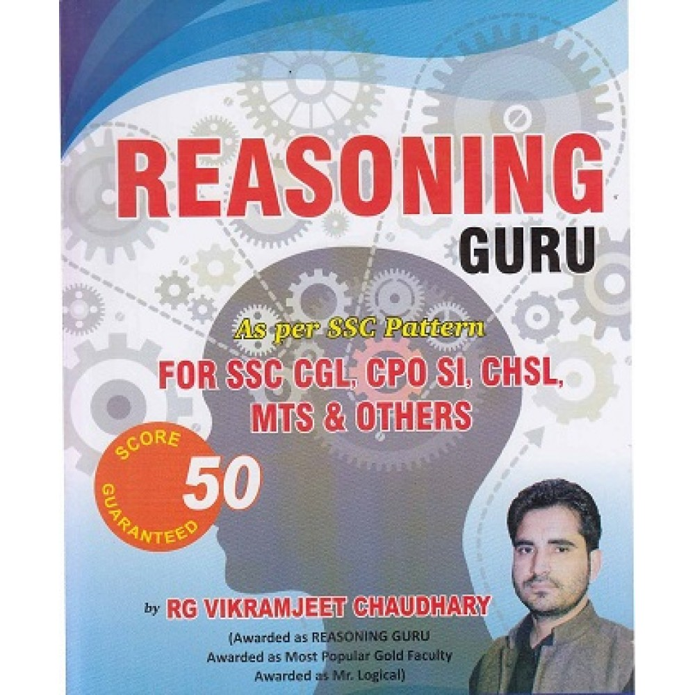 Rakesh Yadav Readers Publication [Reasoning Guru 48+ Score Guaranteed  Chapterwise Question with Detailed Solutions (English) Paperback] by  Vikramjeet