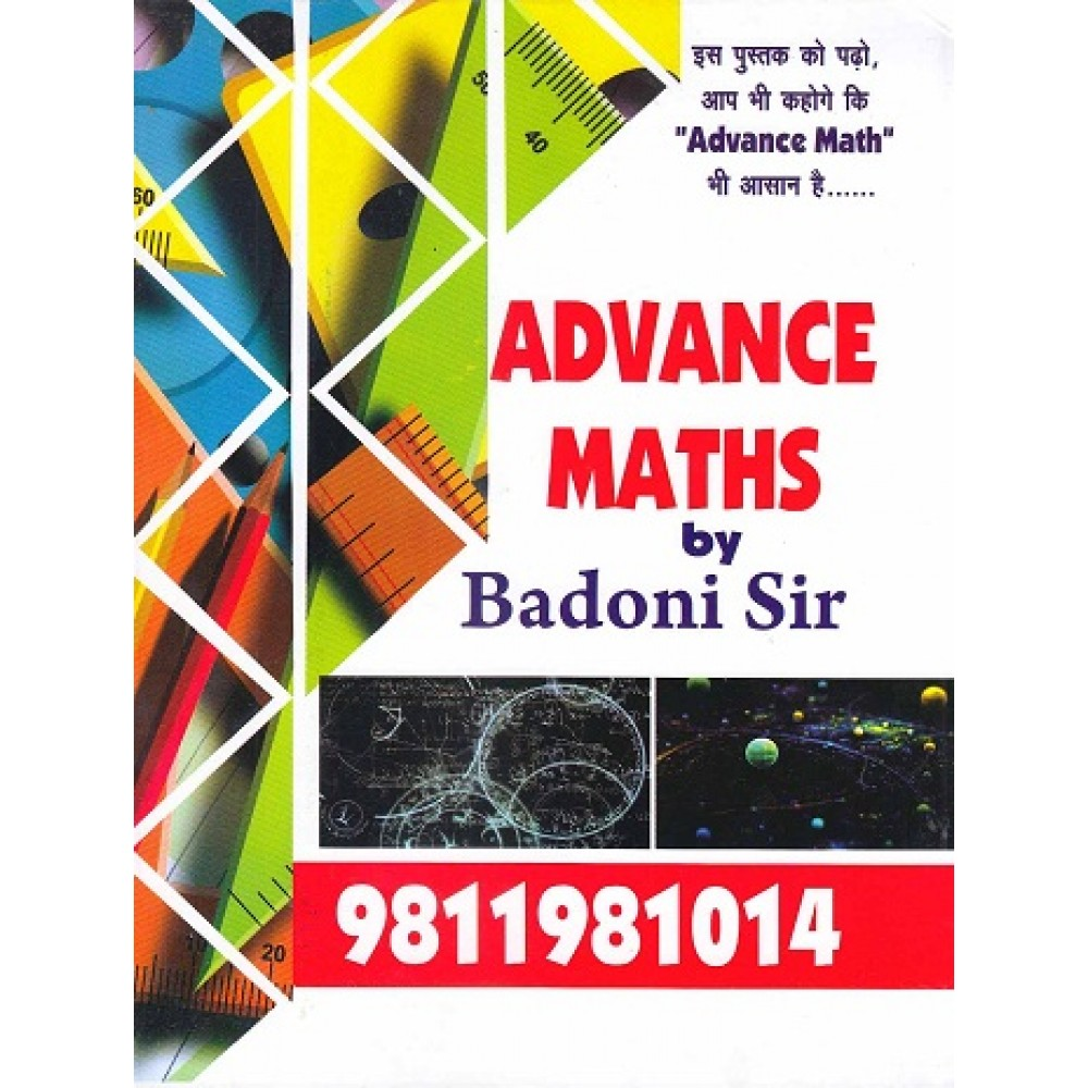 Advance Maths By Badoni Sir (Bilingual)