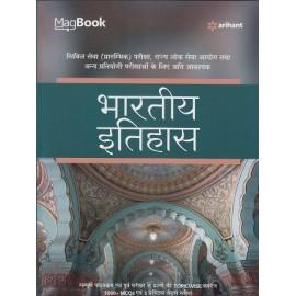 Arihant Publication PVT LTD [Magbook Bharatiya Itihas (Indian History) (Hindi) Paperback] by Rajan Sharma, Parul Tyagi