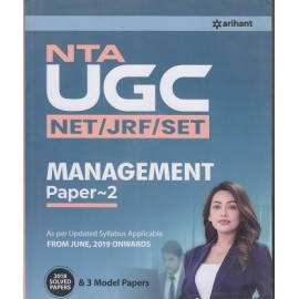 Arihant Publication PVT LTD [UGC NET/JRF/SLET Management Paper  2  (English, Paperback)] byBharti Sharma  & Bhavana Chopra