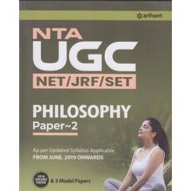 Arihant Publication PVT LTD [UGC NET/JRF/SLET Philosophy Paper -  2   (English, Paperback)] by Surendra Kapoor(Ma ugc net philosophy)  & Kanika Khandelwal (Ma philosophy)