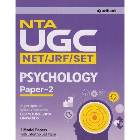 Arihant Publication PVT LTD [UGC NET/JRF/SLET Psychology Paper - 2  (English, Paperback)] byMonika Majumbar &  Gargi Bansal &Pradyuman Tripathi &Tushar Shukal