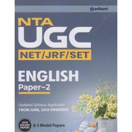 Arihant Publication PVT LTD [UGC NET/JRF/SLET English Literature Paper - 2  (Paperback)] by Mridula Sharma & Ajeet Singh Jadaun