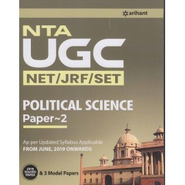 Arihant Publication PVT LTD [UGC NET/JRF/SLET Political Science, Paper -2  (English, Paperback)] by Grupreet Kaur & Nandini Sharma