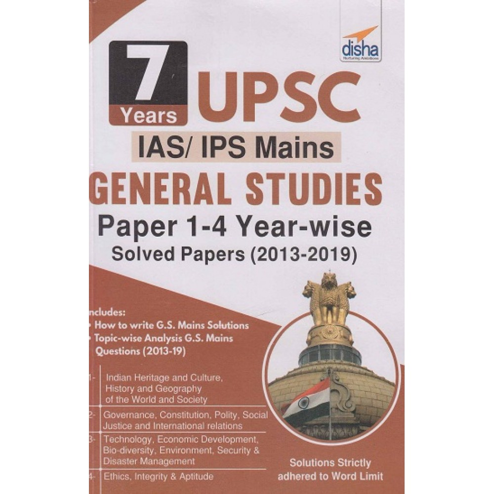 Disha Publication [IAS PCS MAINS GENERAL STUDIES  PAPER 1 - 4 YEAR  -  WISE  Examination (2013-2019) Topicwise Solved papers 7year, (Englisg), Paperback]