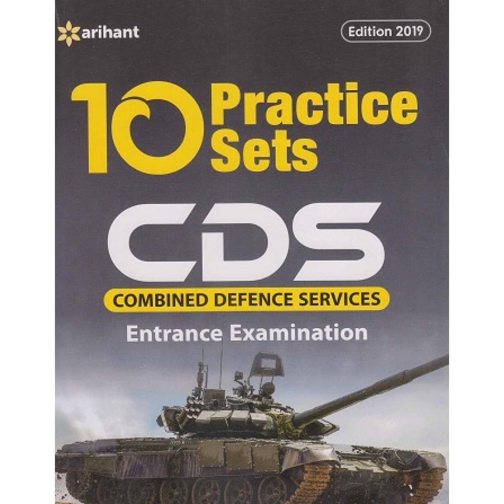 Arihant Publication ( CDS  10 PRACTICE SETS ENTRANCE EXAMS  ) ( ENGLISH )