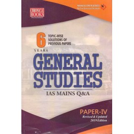 Chronicle Publication [General Studies - IV IAS MAINS Q & A Topicwise Solutions of Previous Years' Papers Revised and Updated 2019 Edition Question & Answer (2001-2018 (English)] Compiled by N. N. Ojha