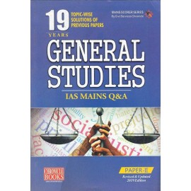 Chronicle Publication [General Studies- II IAS MAINS Q & A Topicwise Solutions of Previous Years' Papers Revised and Updated 2019 Edition Question & Answer (2001-2018 (English)] Compiled by N. N. Ojha