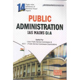 Chronicle Publication [Public Administration Optional IAS MAINS Q & A Updated 2019 (English)] Compiled by N. N. Ojha