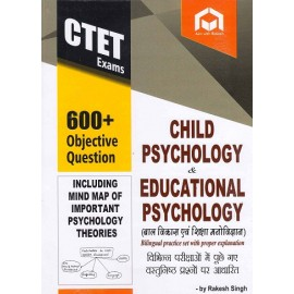 Aim with Rakesh [Child Psychology & Educational Psychology  (Baal Vikas evam Shiksha Manovigyan)] 2019  Bilingual practice set with proper explanation By Rakesh Singh