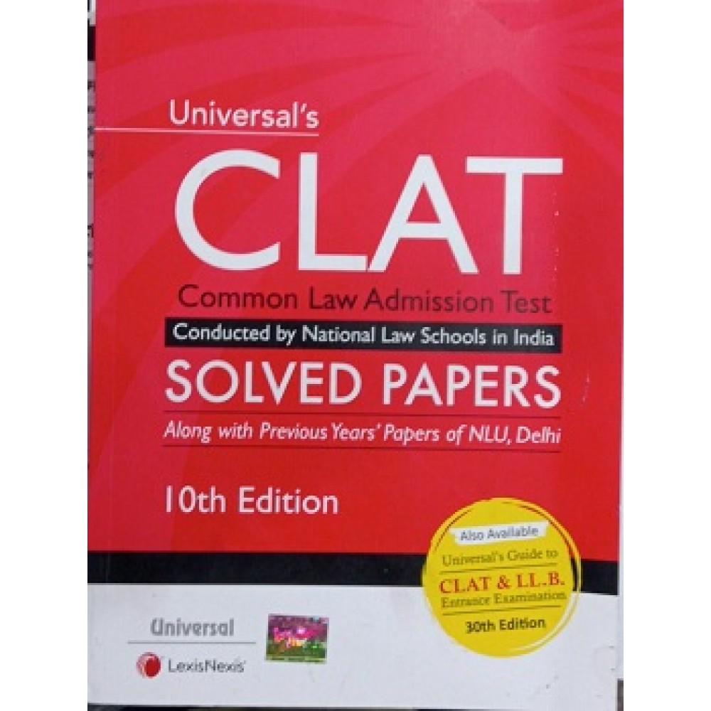 Universal  Lexis Nexis  [CLAT Solved Paper (English), Paperback] 10th Edition