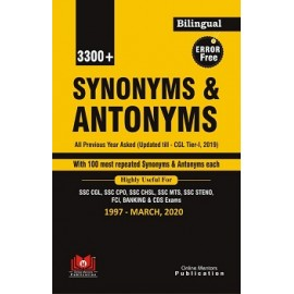 Online Mentors  Publication  - SYNONYMS & ANTONYMS 3300+ Till - Tier-l, 2019 (Bilingual,Paperback)