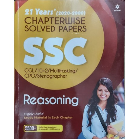 21 Years (2020-2000) Chapterwise Solved Papers SSC REASONING (English), Paperback)by Meeni Tiwari