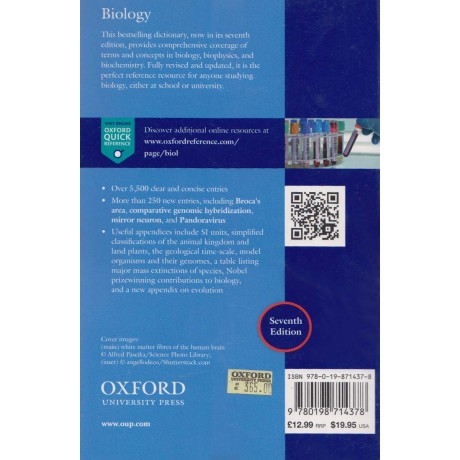 Oxford University Press [Oxford Dictionary of Biology (English) Paperback] by Robert S. Hine