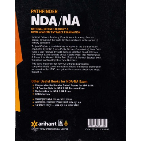 Arihant Publication PVT LTD [Pathfinder NDA/NA Material + 8000 MCQs with Previous Years Questions (English), Paperback] by Arihant Expert Team