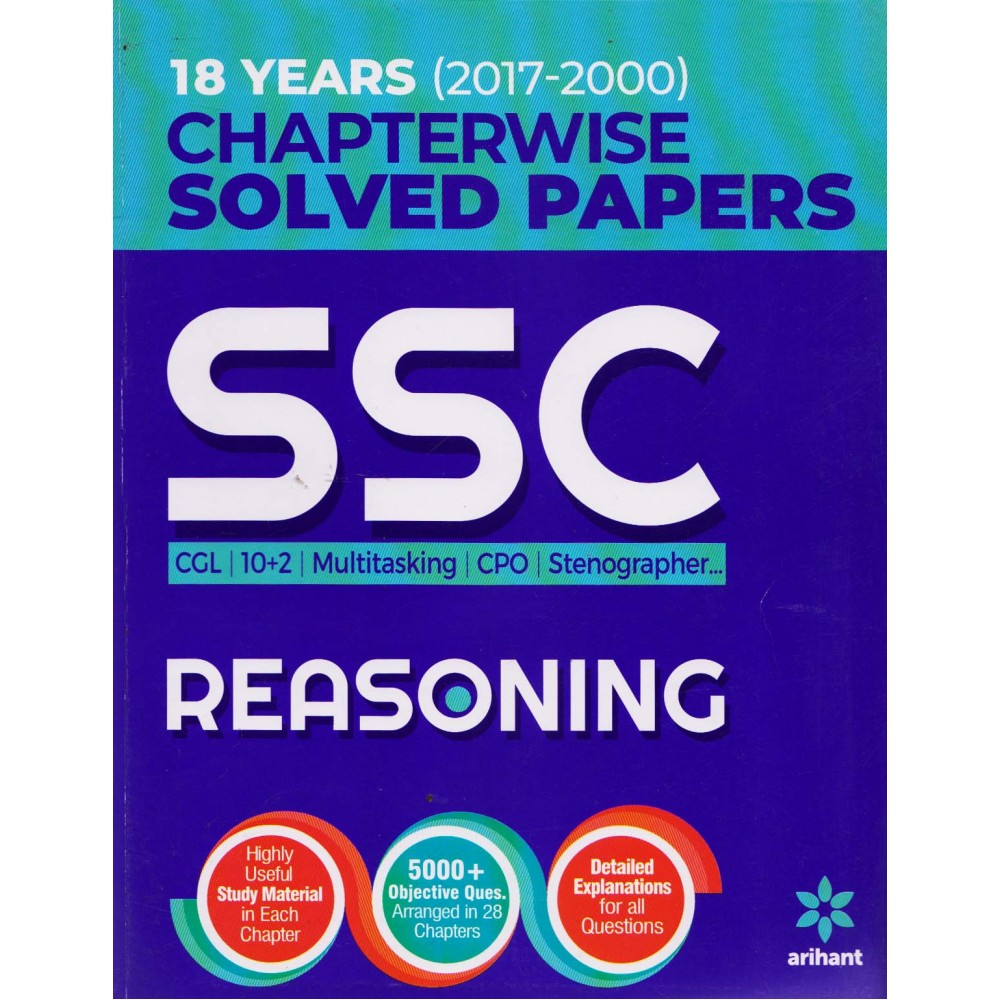 18 Years (2017-2000) Chapterwise Solved Papers SSC REASONING (English, Paperback) by Ankit Verma & Ojas Maheshwari