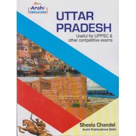 Arohi Publications [UTTAR PRADESH (English), Paperback] by Sheela Chandel