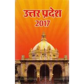 Bharat Book Center - Uttar Pradesh 2017 (Hindi, Paperback) by Anuj Kumar Jha