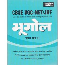 Pratiyogita Sahitya CBSE UGC – NET/JRF Bhoogol (भूगोल) Geography Paper – II (Hindi, Paperback) by Dr. Deepak Maheshwari