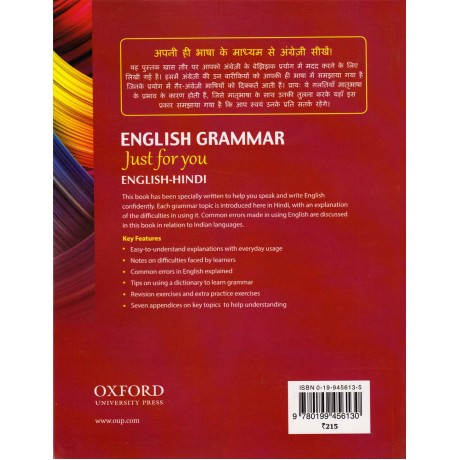 Oxford University Press [English Grammar Just for you