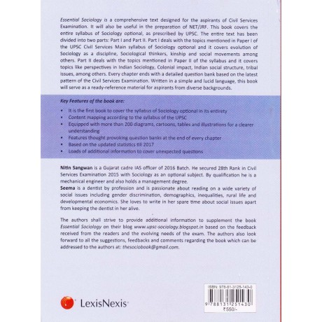 Lexis Nexis Publication [Essential Sociology (English), Paperback] by Seema & Nitin Sangwan