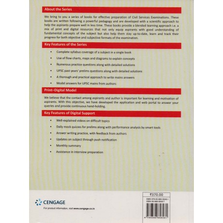 Cengage Learning's [Economics for Civil Services Examinations (English), Paperback] by Cengage Team