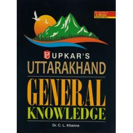 Upkar Publication [Uttarakhand General Knowledge (English) Paperback] by Dr. C L Khanna