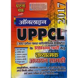 Ghatna Chakra [UPPCL Online Examination 2017-18 Study Material (Bilingual) Paperback] by Ashish Singh Parihar, Rajkumar Srivastava and Abhisekh Kumar