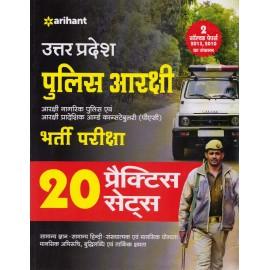 Arihant Publication PVT LTD [Uttar Pradesh Police 20 Practice Sets (Hindi), Paperback] by Arihant Team