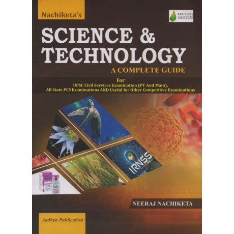 Aadhya Publication [Science & Technology A Complete Guide (English) Paperback] by Neeraj Nachiketa