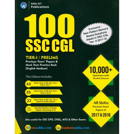 Adda 24x7 Publication - 100 SSC CGl Tier - I Prelims Solved Papers (English, Paperback) by SSC Adda