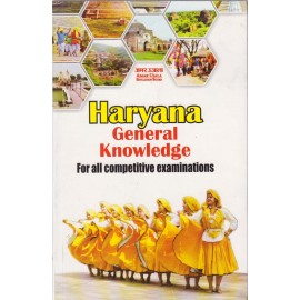Amar Ujala Publication [Haryana General Knowledge (English) Paperback]
