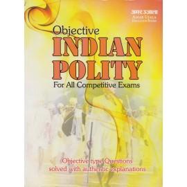 Amar Ujala Publication [Objective INDIAN POLITY (English) Paperback] by Birbal Singh